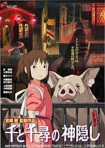 220px-Spirited_Away_poster