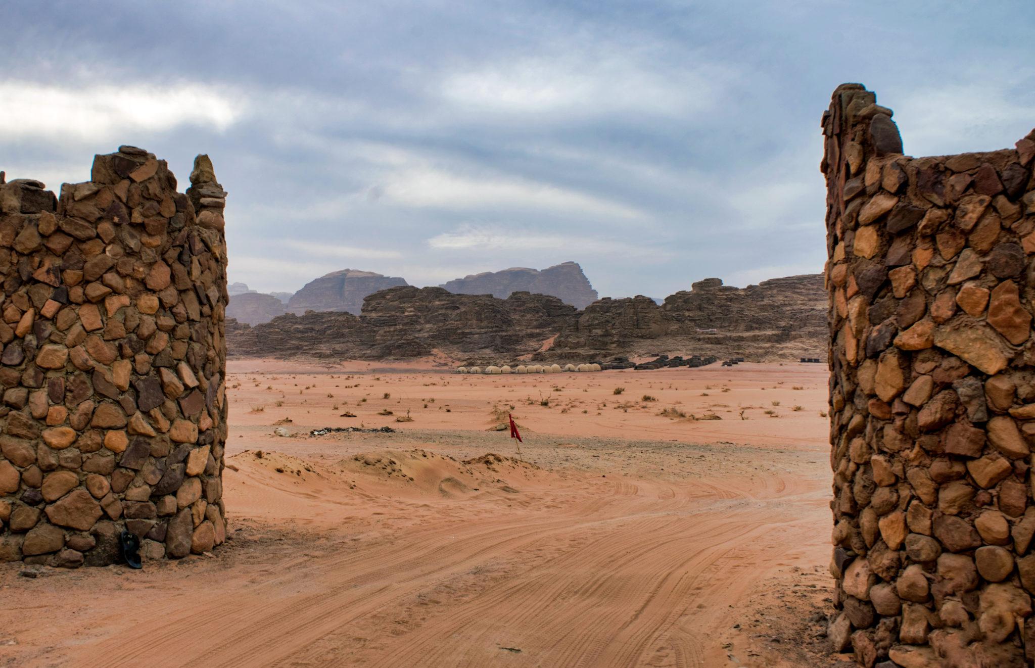 L'uscita del campo di Al Disah