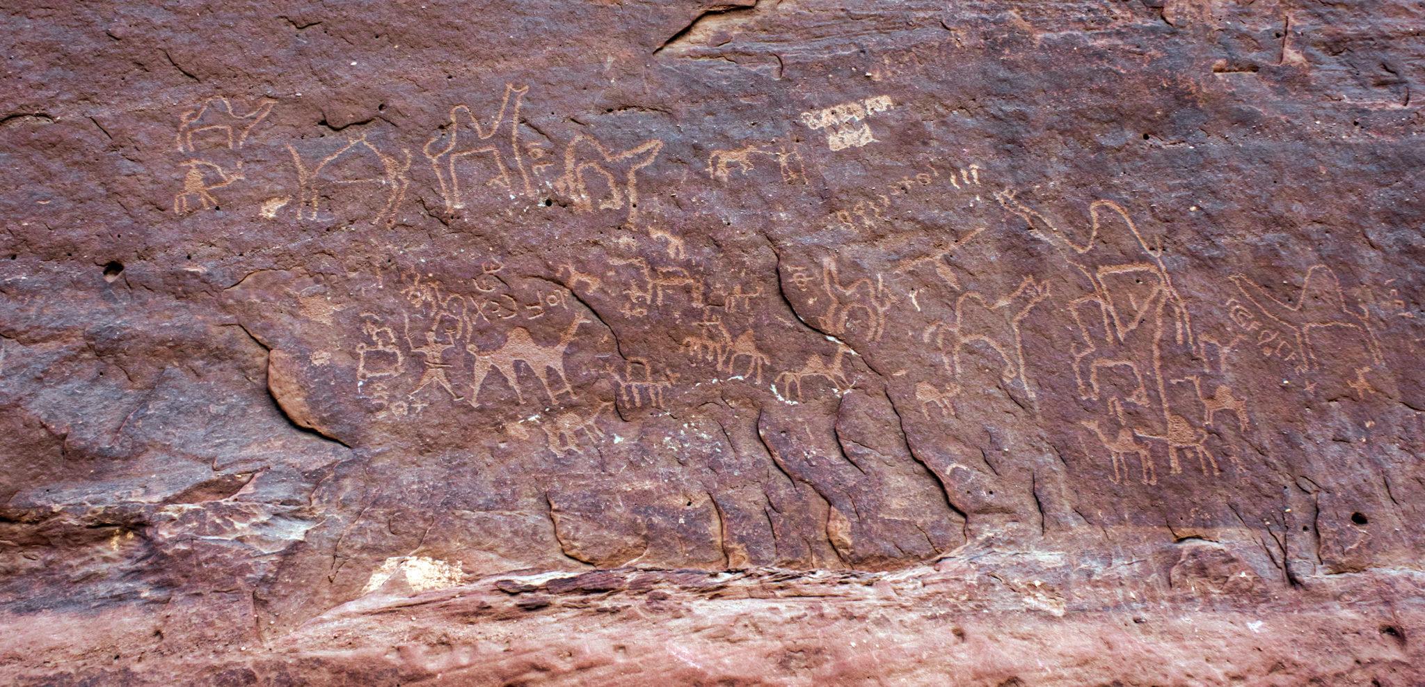 Iscrizioni della popolazione dei Thamus (circa 1000 AC)