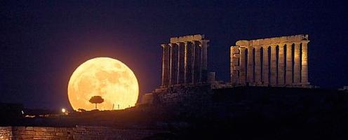 Grecia, Ελλάδα